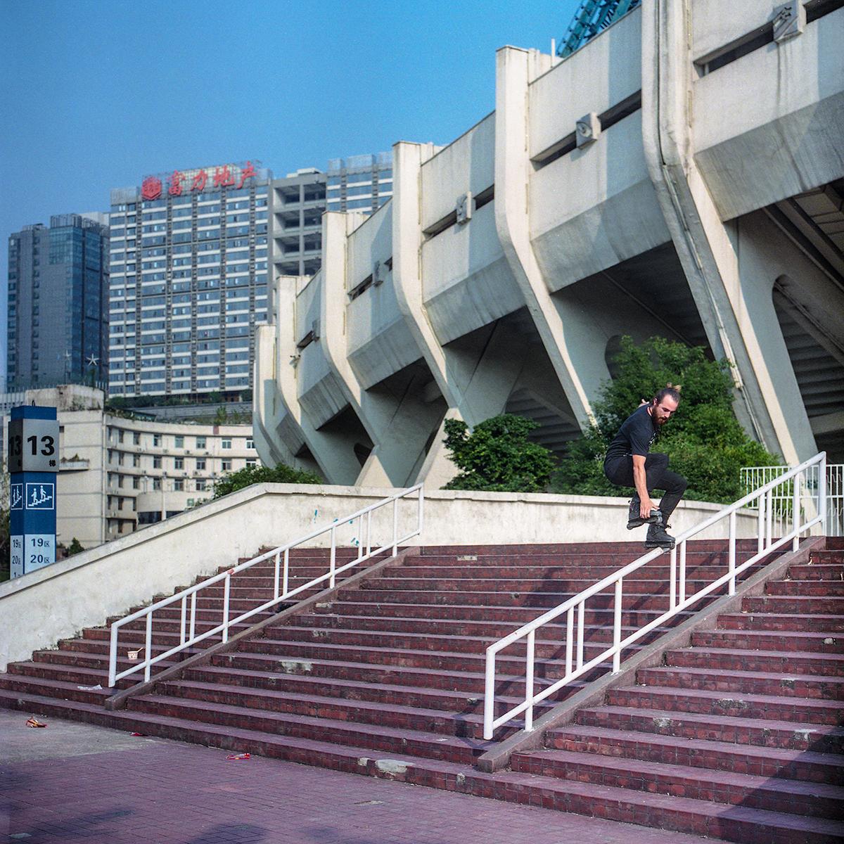 Kiev_China019_redressée