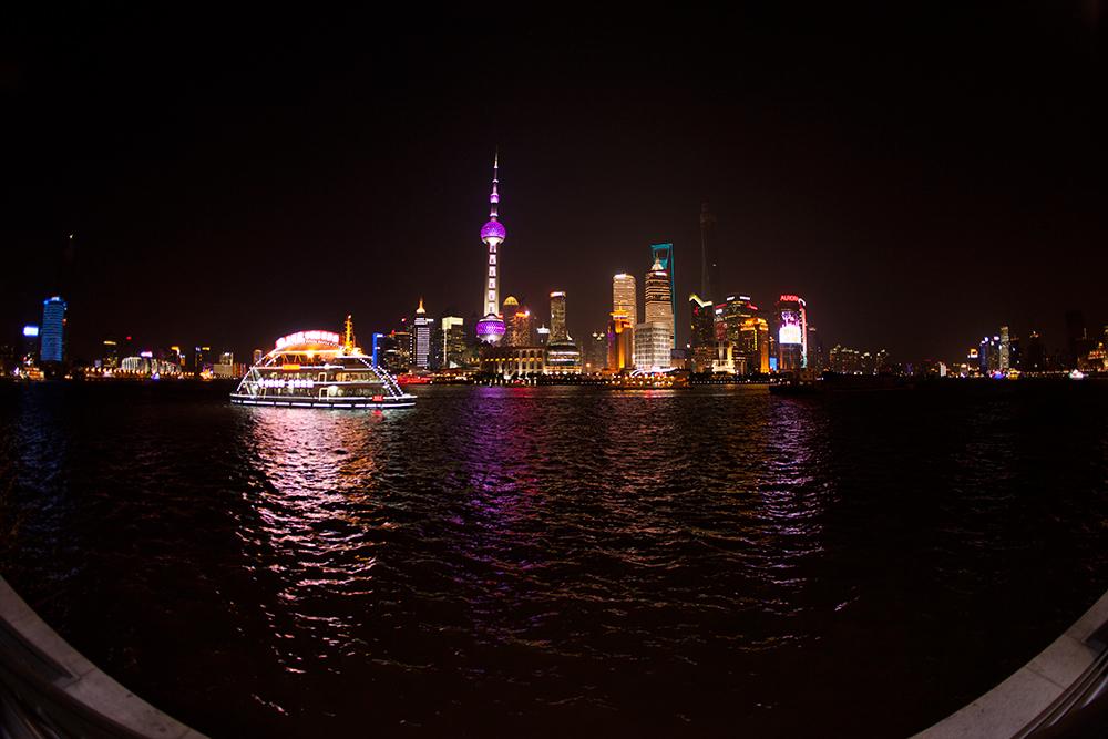 bemag11_shanghai