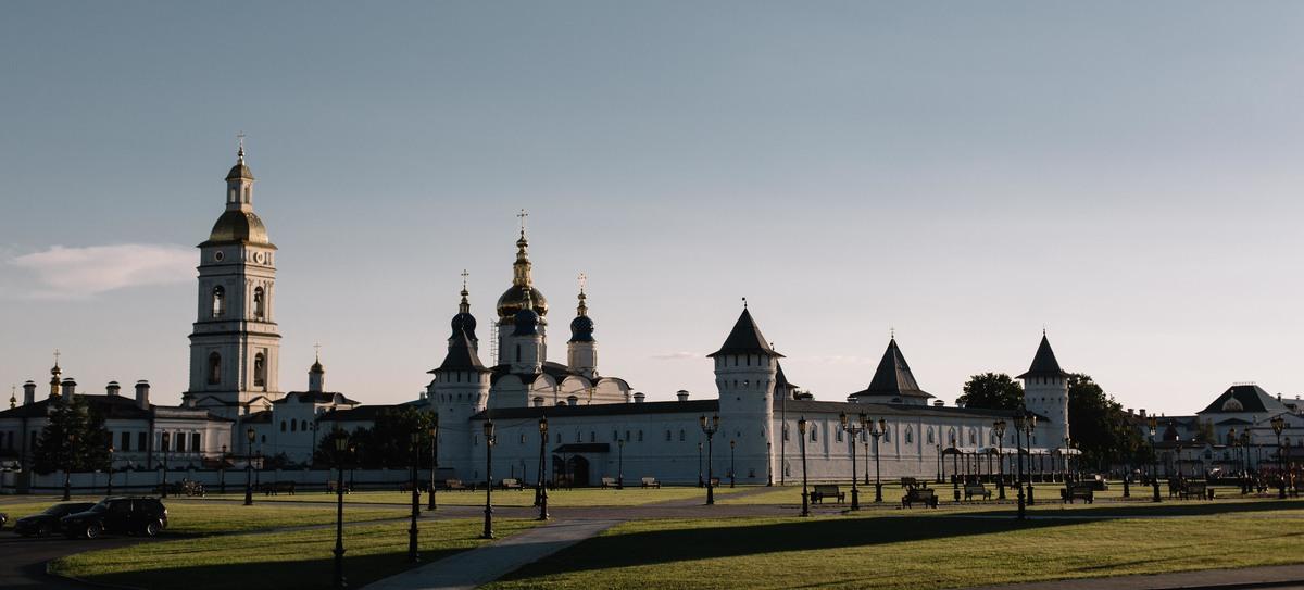 Tabolsk city